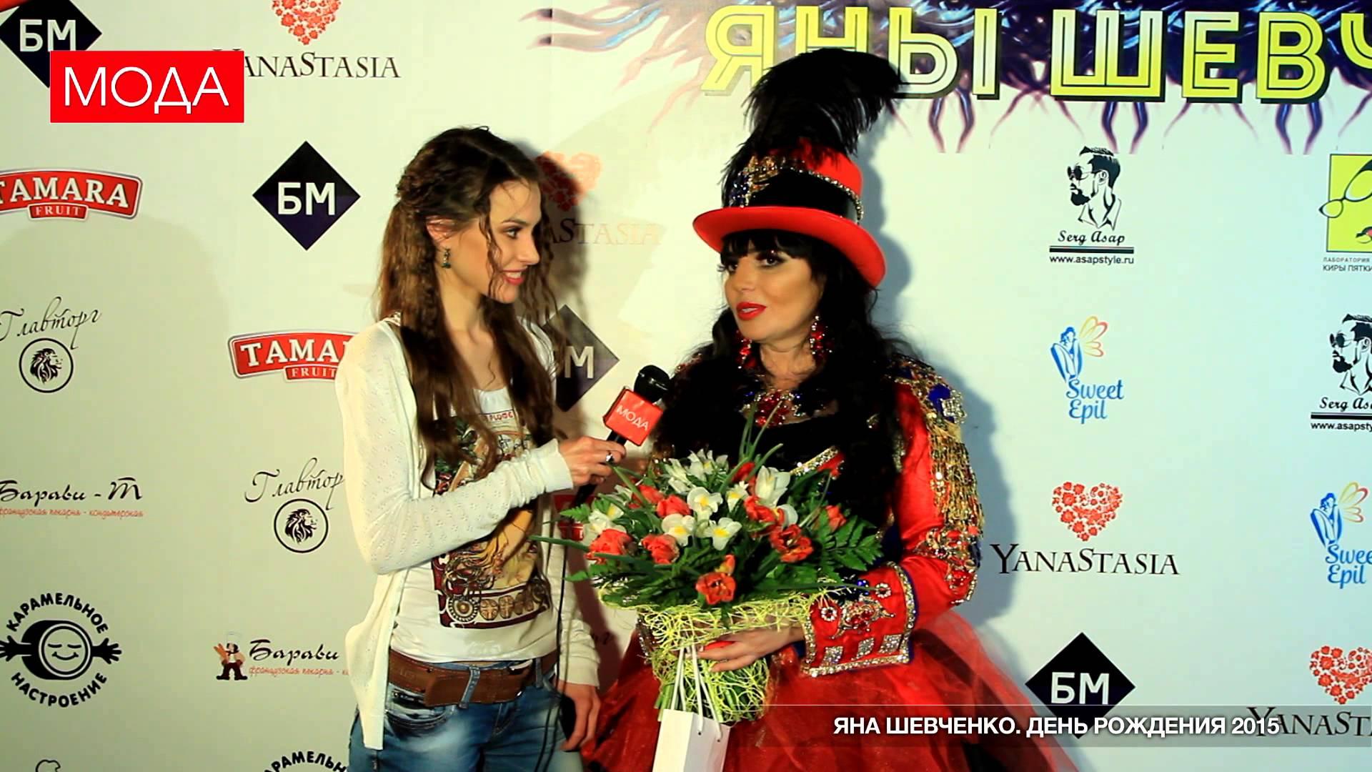 Анастасия Шевченко: Анастасия и Яна Шевченко