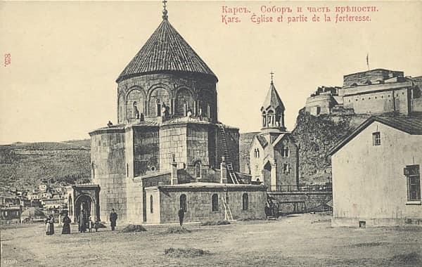 Картинки по запросу Российского и армянского Карса.
