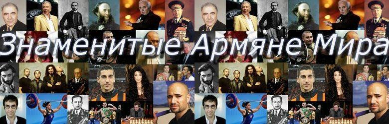Картинки по запросу Азербайджанский писатель - «Мы проиграли войну армянам»