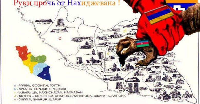 Картинки по запросу Армения   Нахиджеван