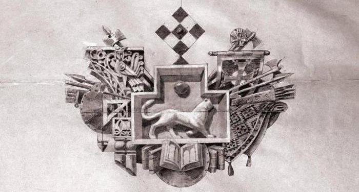 """Картинки по запросу """"Цари Армении"""" /часть 1/кинокомпания HAYK/"""